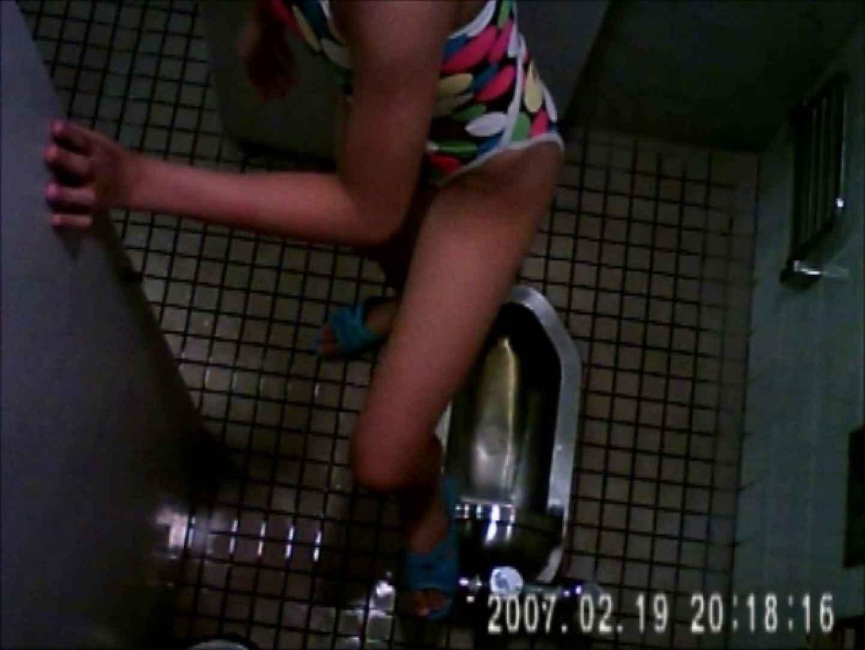 水泳大会選手の聖水 vol.034 洗面所はめどり   エロティックなOL  61画像 13