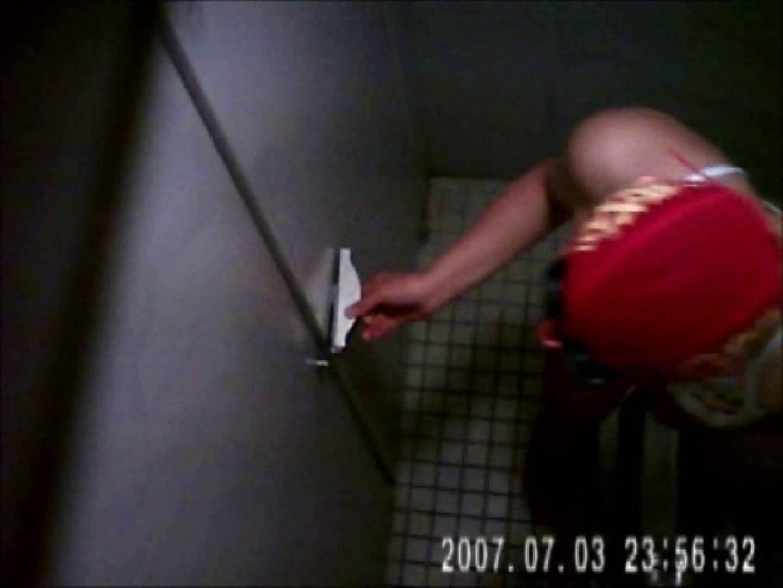 水着ギャル達への挑戦状!そこに罠がありますから!Vol.08 ギャルのエロ動画 | 洗面所はめどり  91画像 1