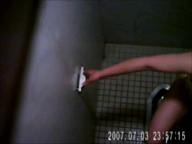水着ギャル達への挑戦状!そこに罠がありますから!Vol.08 ギャルのエロ動画 | 洗面所はめどり  91画像 17