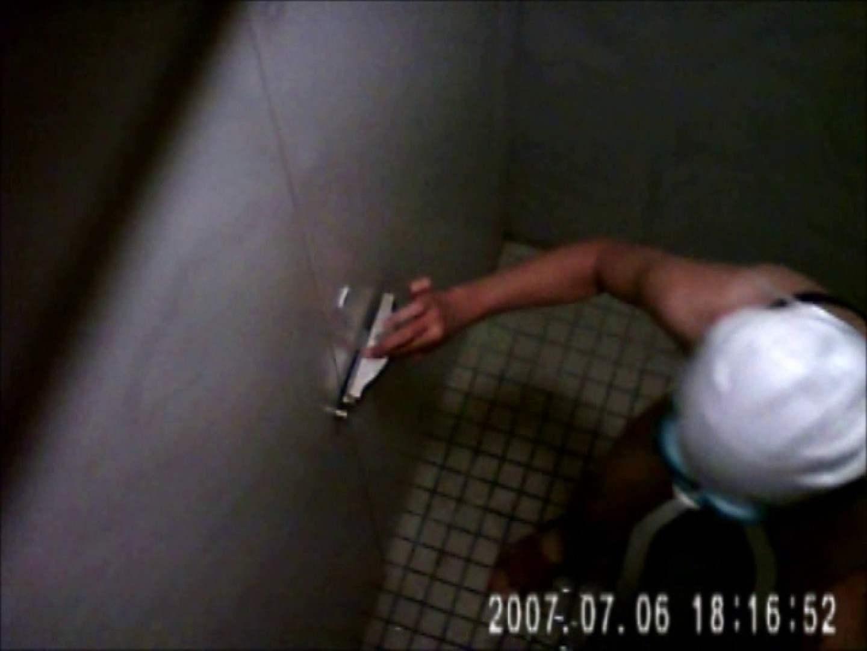 水着ギャル達への挑戦状!そこに罠がありますから!Vol.12 洗面所はめどり   水着  63画像 9