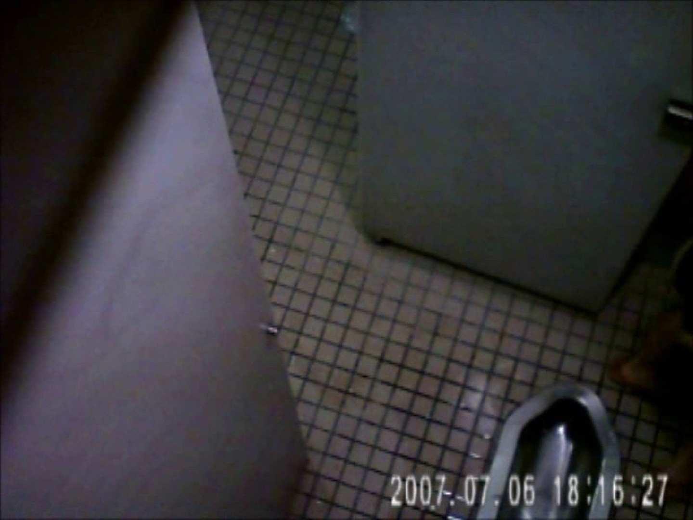水着ギャル達への挑戦状!そこに罠がありますから!Vol.12 ギャルのエロ動画 盗み撮り動画 63画像 11