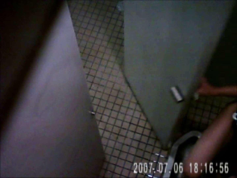 水着ギャル達への挑戦状!そこに罠がありますから!Vol.12 洗面所はめどり  63画像 12