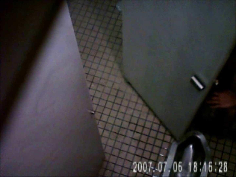 水着ギャル達への挑戦状!そこに罠がありますから!Vol.12 ギャルのエロ動画 盗み撮り動画 63画像 15