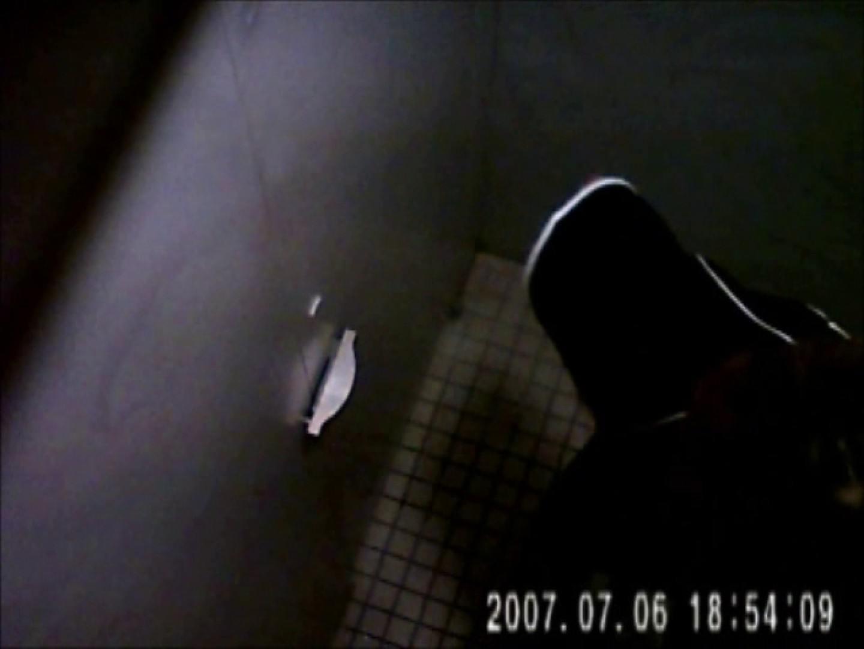 水着ギャル達への挑戦状!そこに罠がありますから!Vol.13 洗面所はめどり オメコ動画キャプチャ 61画像 6