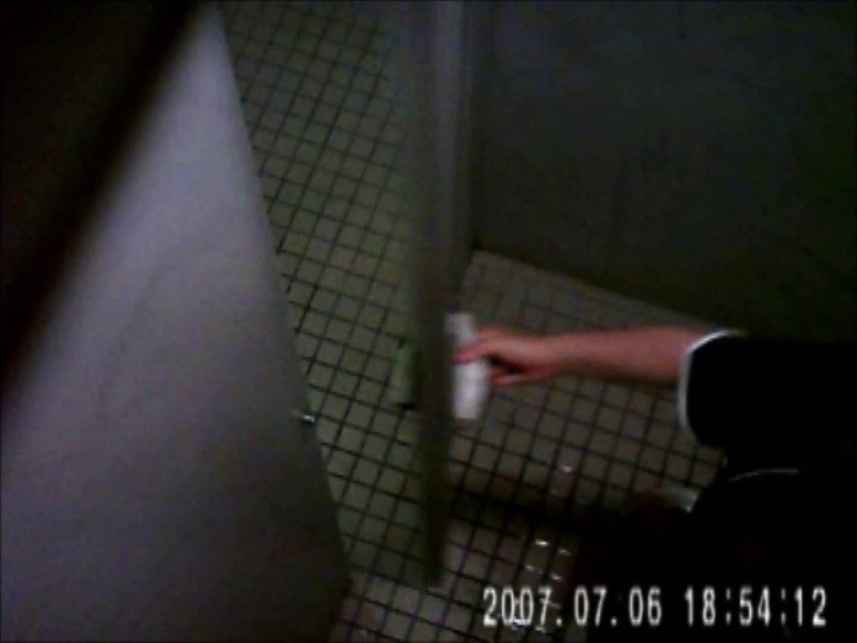 水着ギャル達への挑戦状!そこに罠がありますから!Vol.13 洗面所はめどり オメコ動画キャプチャ 61画像 14