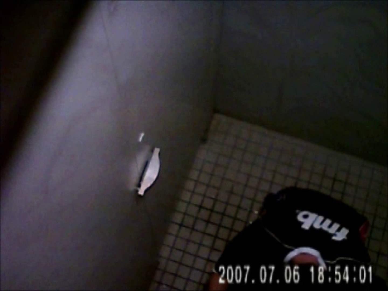 水着ギャル達への挑戦状!そこに罠がありますから!Vol.13 洗面所はめどり オメコ動画キャプチャ 61画像 34