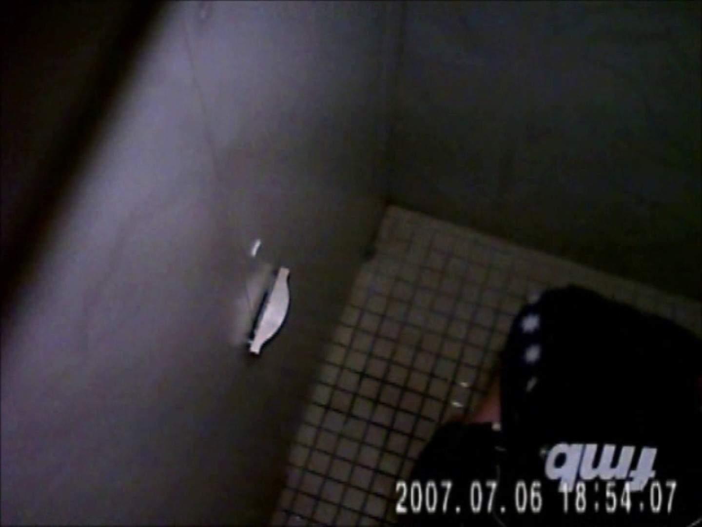 水着ギャル達への挑戦状!そこに罠がありますから!Vol.13 洗面所はめどり オメコ動画キャプチャ 61画像 54