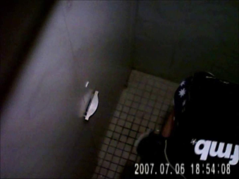 水着ギャル達への挑戦状!そこに罠がありますから!Vol.13 洗面所はめどり オメコ動画キャプチャ 61画像 58