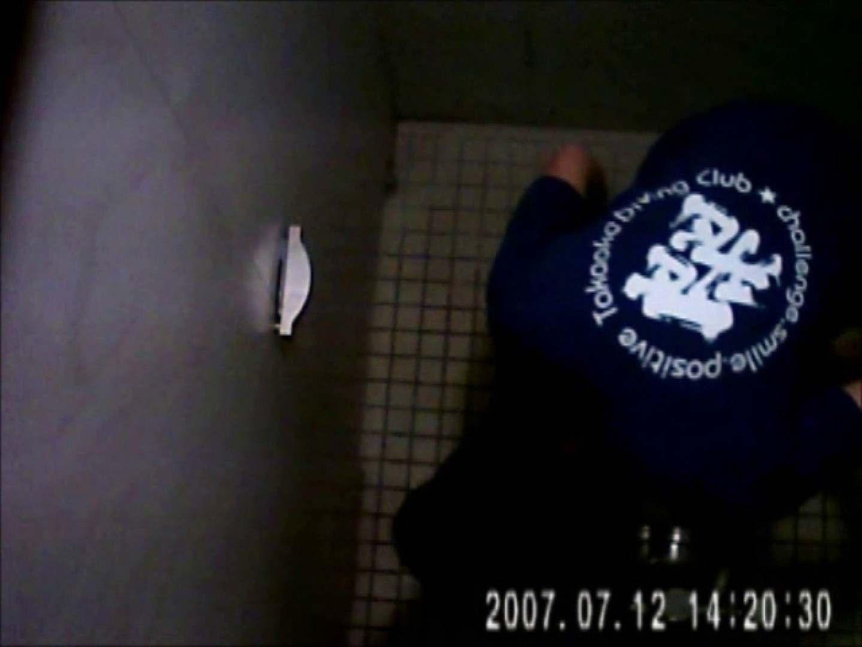水着ギャル達への挑戦状!そこに罠がありますから!Vol.19 洗面所はめどり   ギャルのエロ動画  102画像 29