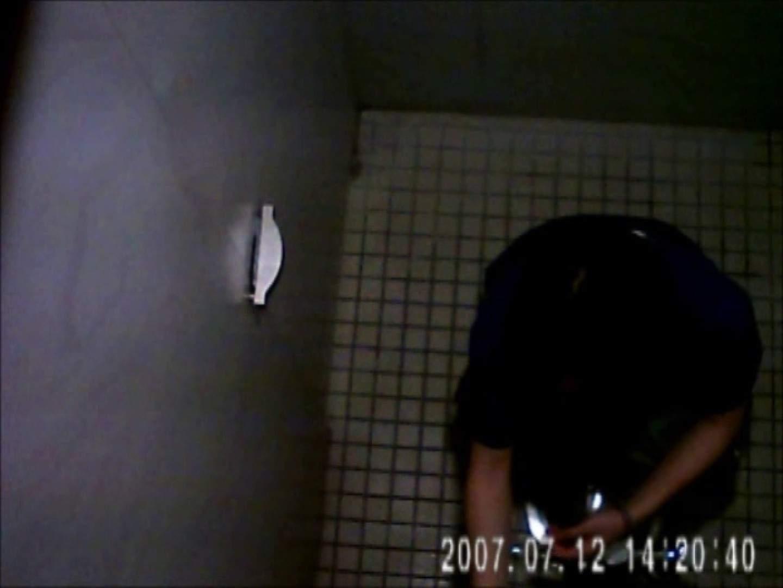 水着ギャル達への挑戦状!そこに罠がありますから!Vol.19 洗面所はめどり   ギャルのエロ動画  102画像 77
