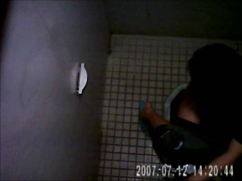 水着ギャル達への挑戦状!そこに罠がありますから!Vol.19 洗面所はめどり   ギャルのエロ動画  102画像 93