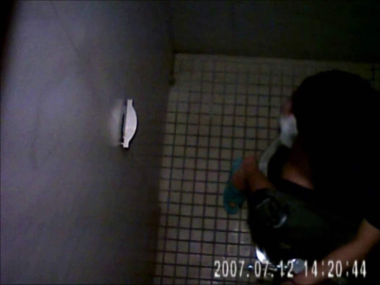 水着ギャル達への挑戦状!そこに罠がありますから!Vol.19 洗面所はめどり  102画像 96