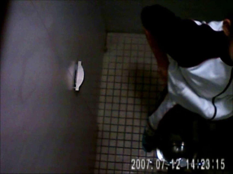 水着ギャル達への挑戦状!そこに罠がありますから!Vol.20 ギャルのエロ動画 エロ画像 86画像 11