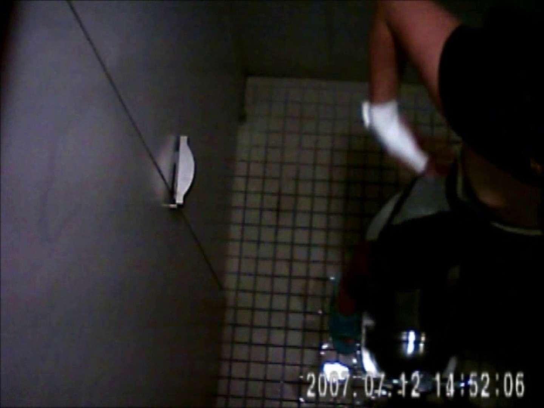 水着ギャル達への挑戦状!そこに罠がありますから!Vol.28 ギャルのエロ動画 AV動画キャプチャ 90画像 6