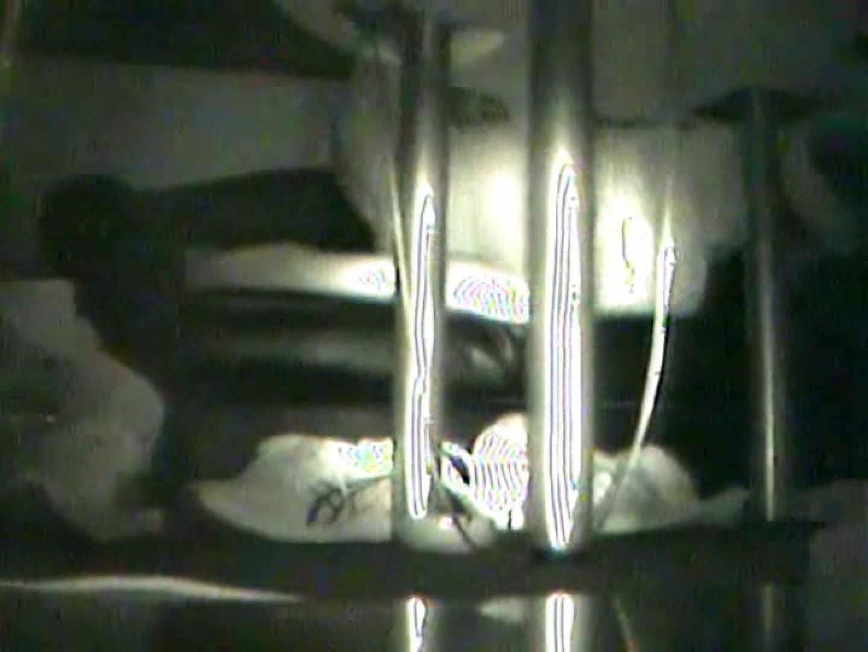 インターネットカフェの中で起こっている出来事 vol.001 カップル盗撮 AV無料 95画像 11