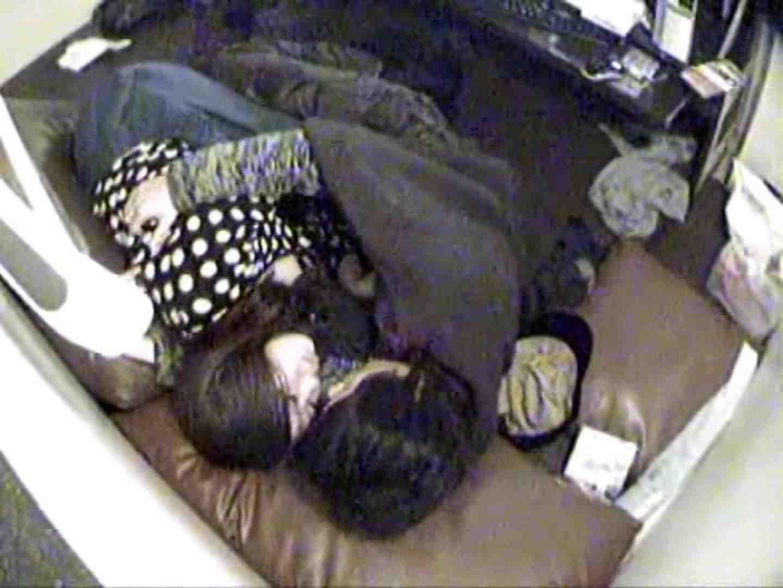 インターネットカフェの中で起こっている出来事 vol.003 カップル盗撮  81画像 33