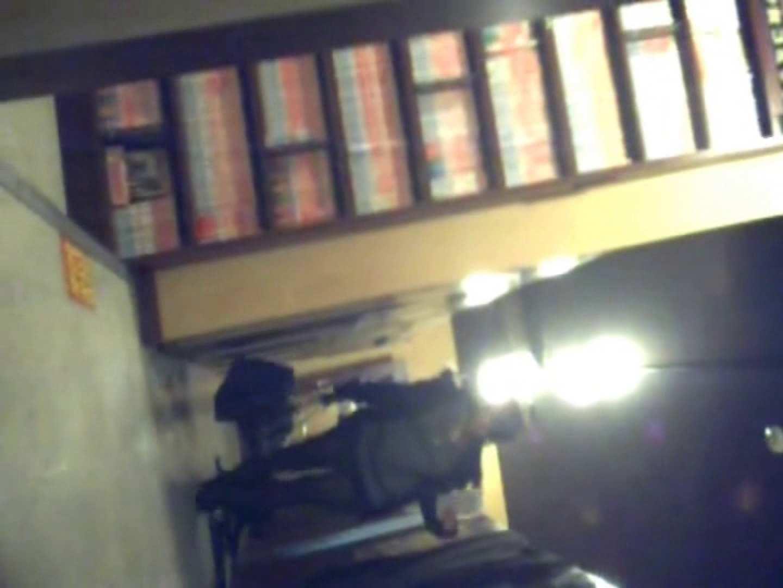 インターネットカフェの中で起こっている出来事 vol.007 エロティックなOL AV無料動画キャプチャ 55画像 11