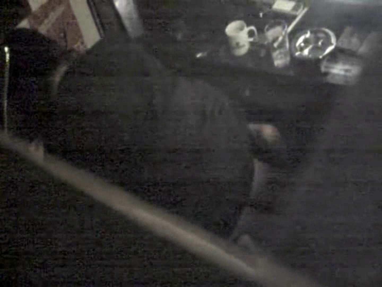 インターネットカフェの中で起こっている出来事 vol.007 エロティックなOL AV無料動画キャプチャ 55画像 41