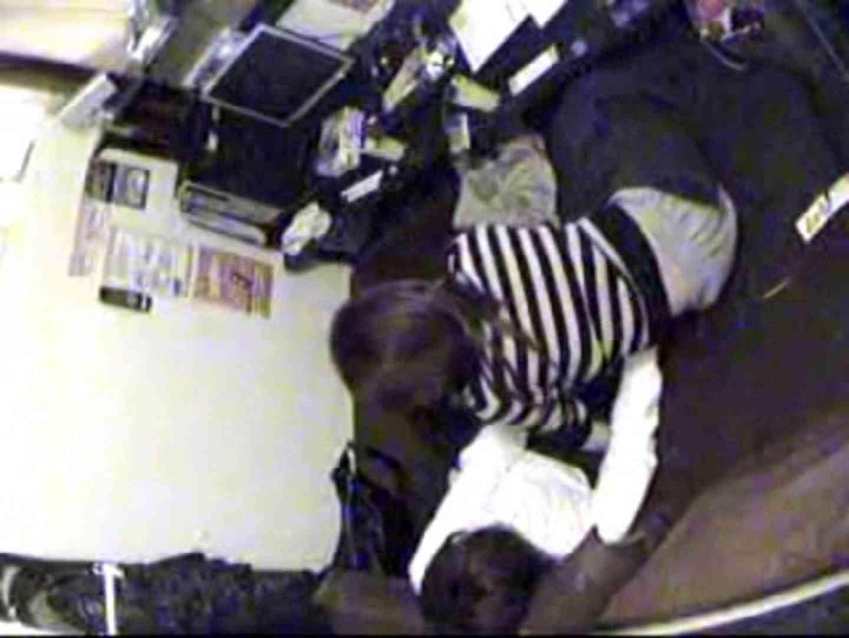 インターネットカフェの中で起こっている出来事 vol.010 エロティックなOL オマンコ動画キャプチャ 73画像 2