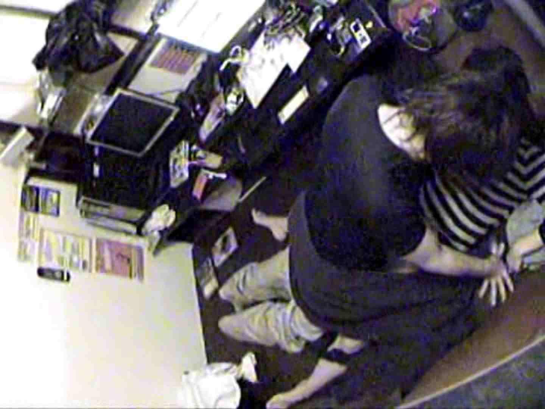 インターネットカフェの中で起こっている出来事 vol.010 エロティックなOL オマンコ動画キャプチャ 73画像 11