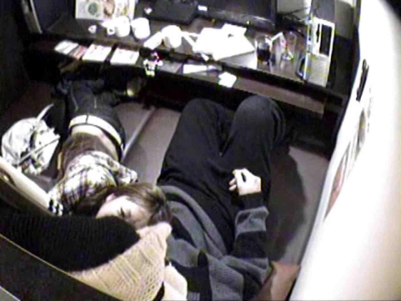 インターネットカフェの中で起こっている出来事 vol.012 エロティックなOL  94画像 15