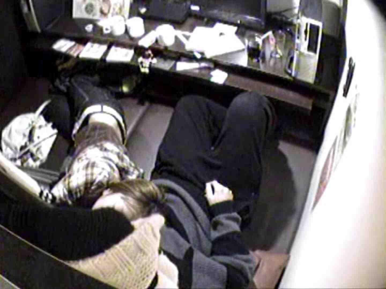 インターネットカフェの中で起こっている出来事 vol.012 エロティックなOL | プライベート  94画像 16