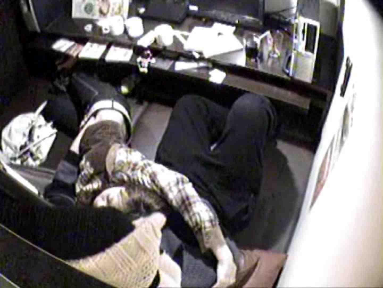 インターネットカフェの中で起こっている出来事 vol.012 エロティックなOL | プライベート  94画像 19