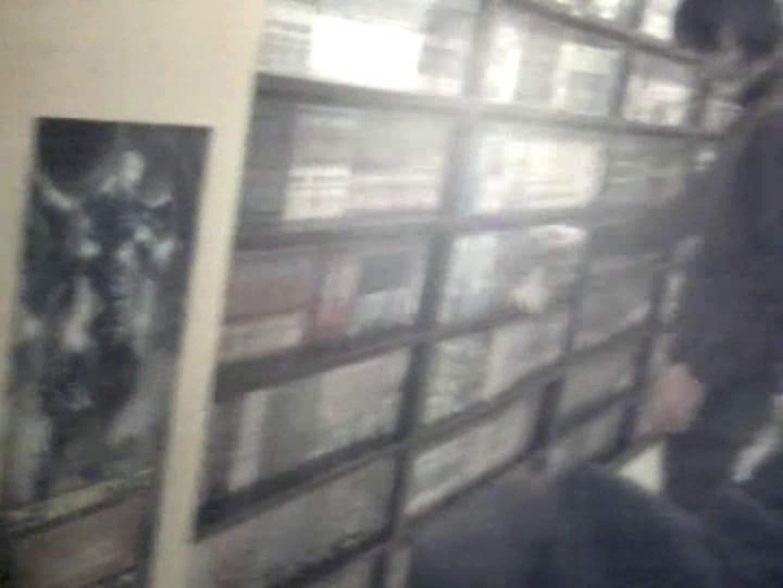 インターネットカフェの中で起こっている出来事 vol.012 エロティックなOL  94画像 33