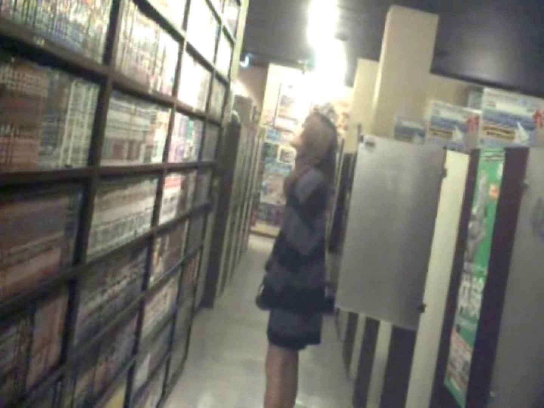 インターネットカフェの中で起こっている出来事 vol.012 エロティックなOL  94画像 36