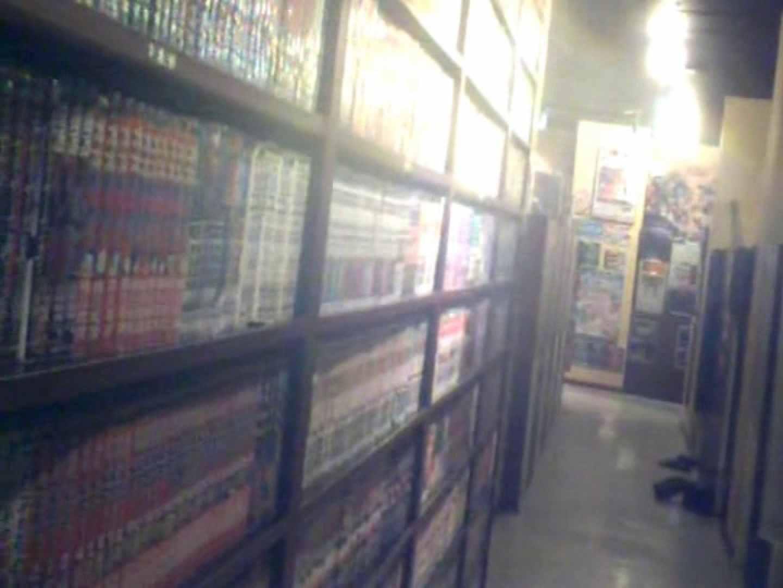 インターネットカフェの中で起こっている出来事 vol.012 エロティックなOL | プライベート  94画像 37
