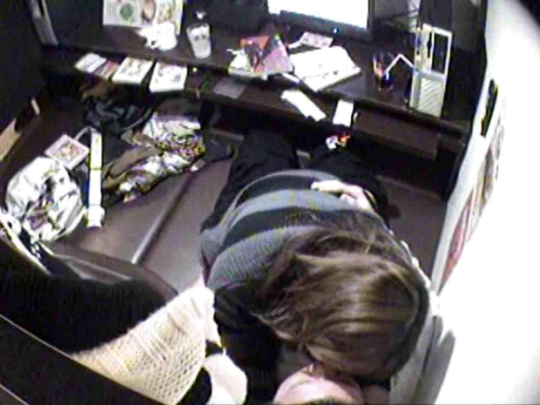 インターネットカフェの中で起こっている出来事 vol.012 カップル盗撮 エロ無料画像 94画像 56