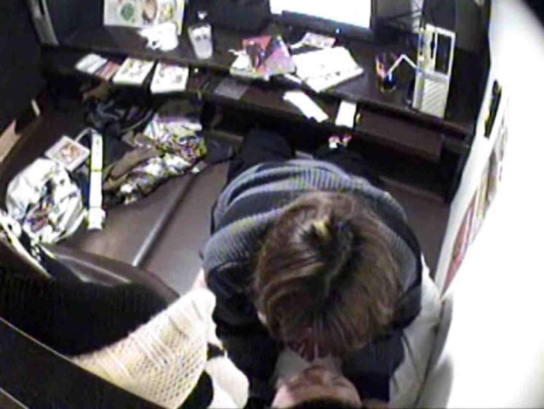 インターネットカフェの中で起こっている出来事 vol.012 エロティックなOL  94画像 57