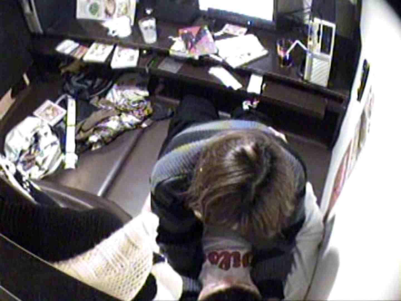 インターネットカフェの中で起こっている出来事 vol.012 エロティックなOL | プライベート  94画像 58