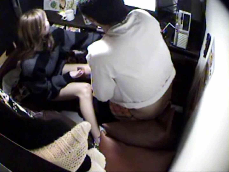 インターネットカフェの中で起こっている出来事 vol.012 エロティックなOL  94画像 90