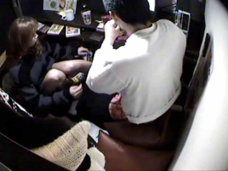 インターネットカフェの中で起こっている出来事 vol.012 エロティックなOL  94画像 93
