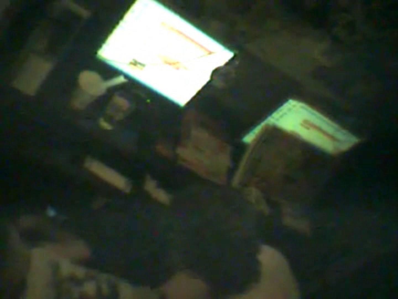 インターネットカフェの中で起こっている出来事 vol.016 エロティックなOL  88画像 9