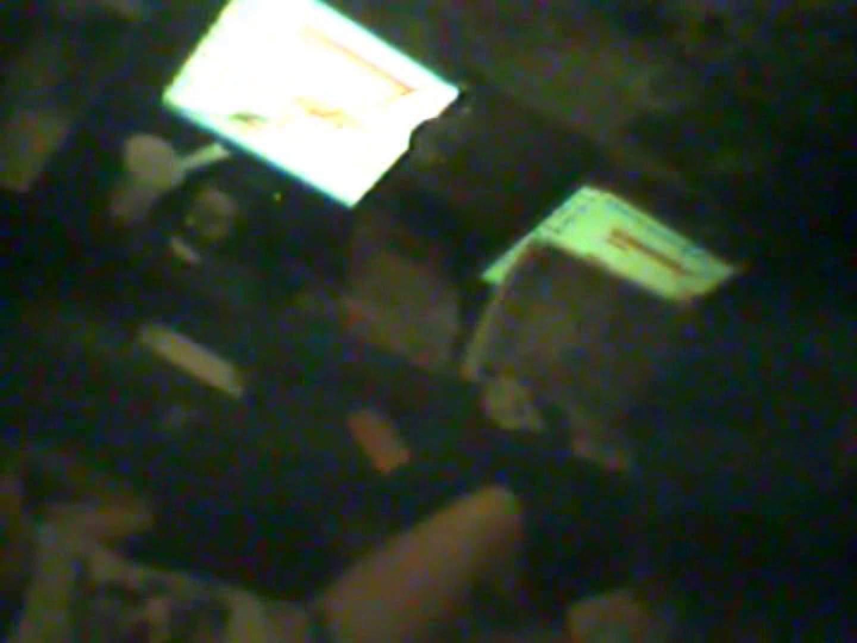 インターネットカフェの中で起こっている出来事 vol.016 エロティックなOL | プライベート  88画像 19