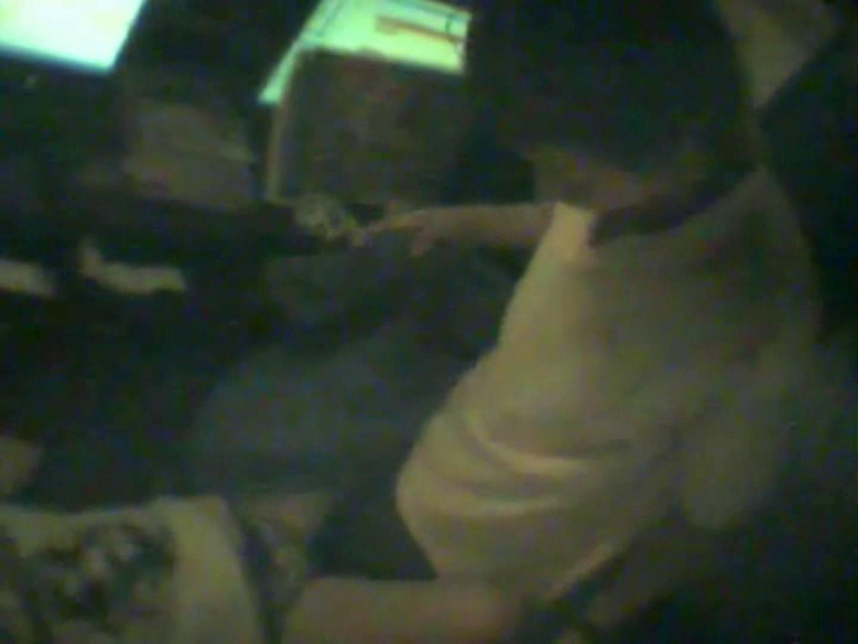 インターネットカフェの中で起こっている出来事 vol.016 エロティックなOL  88画像 21