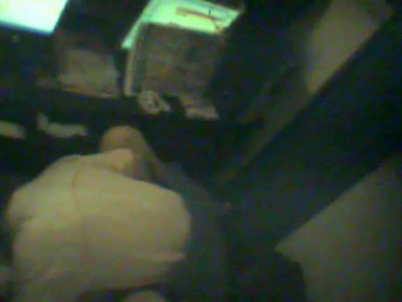 インターネットカフェの中で起こっている出来事 vol.016 エロティックなOL  88画像 27