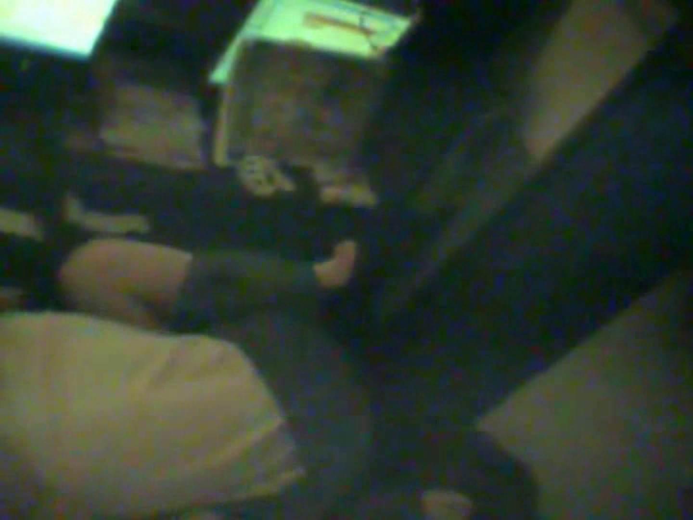 インターネットカフェの中で起こっている出来事 vol.016 カップル盗撮 オマンコ動画キャプチャ 88画像 32