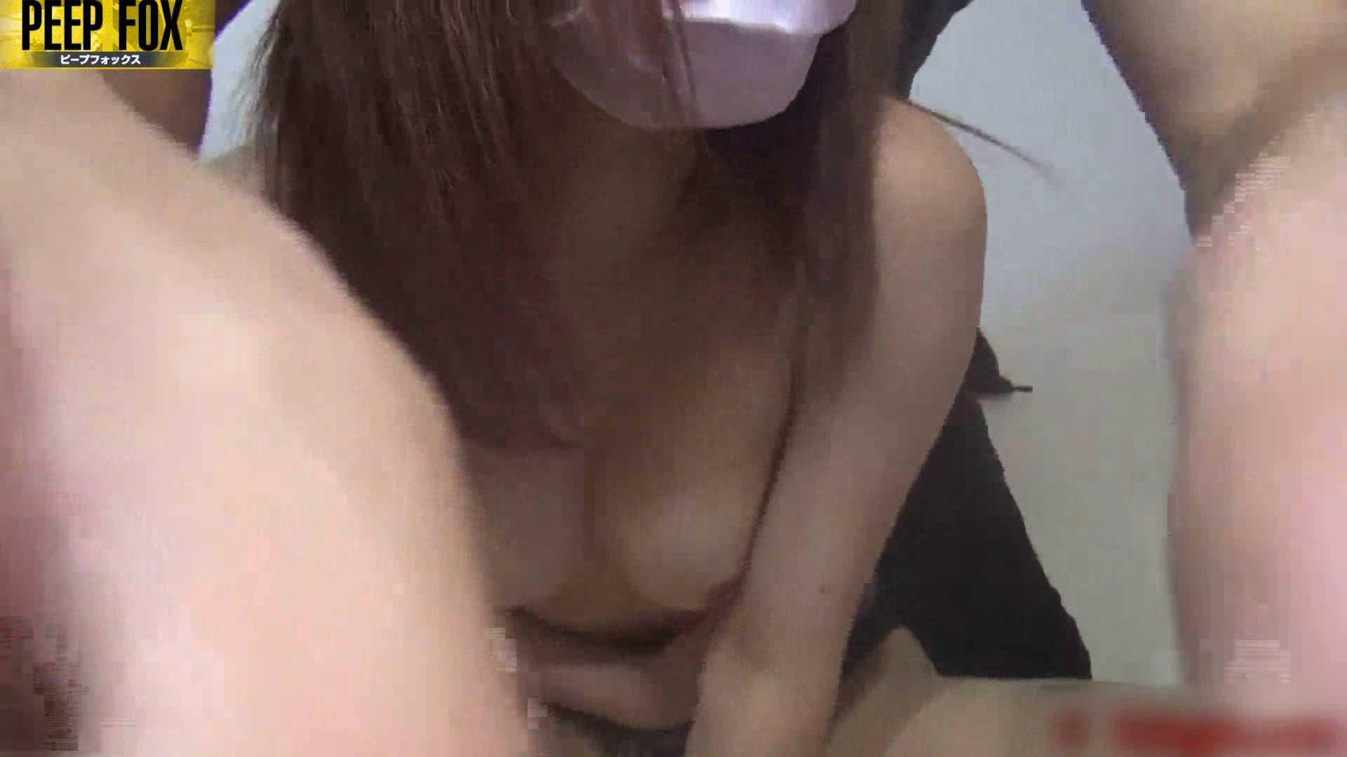 完全素人!!訳アリ娘のラブライフ♪vol.20前編 手マン 濡れ場動画紹介 90画像 51