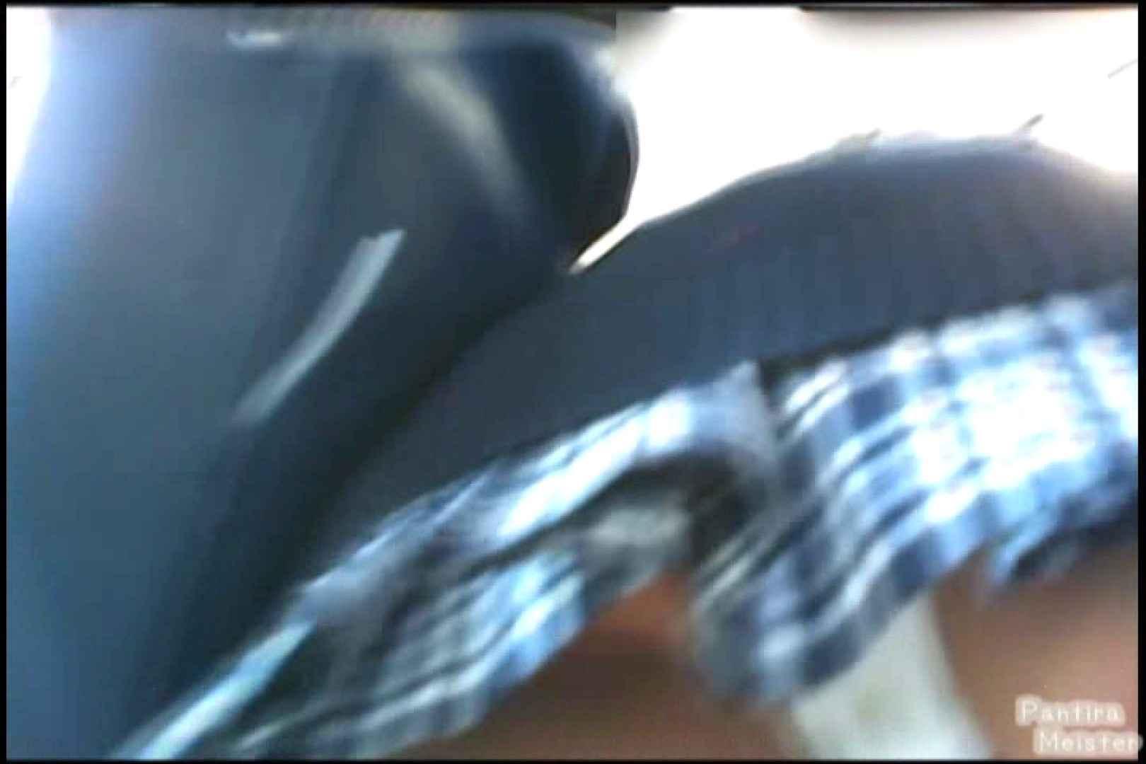 オリジナルパンチラNO.03貴重なパンツの染み発見 パンチラのぞき おまんこ動画流出 81画像 26