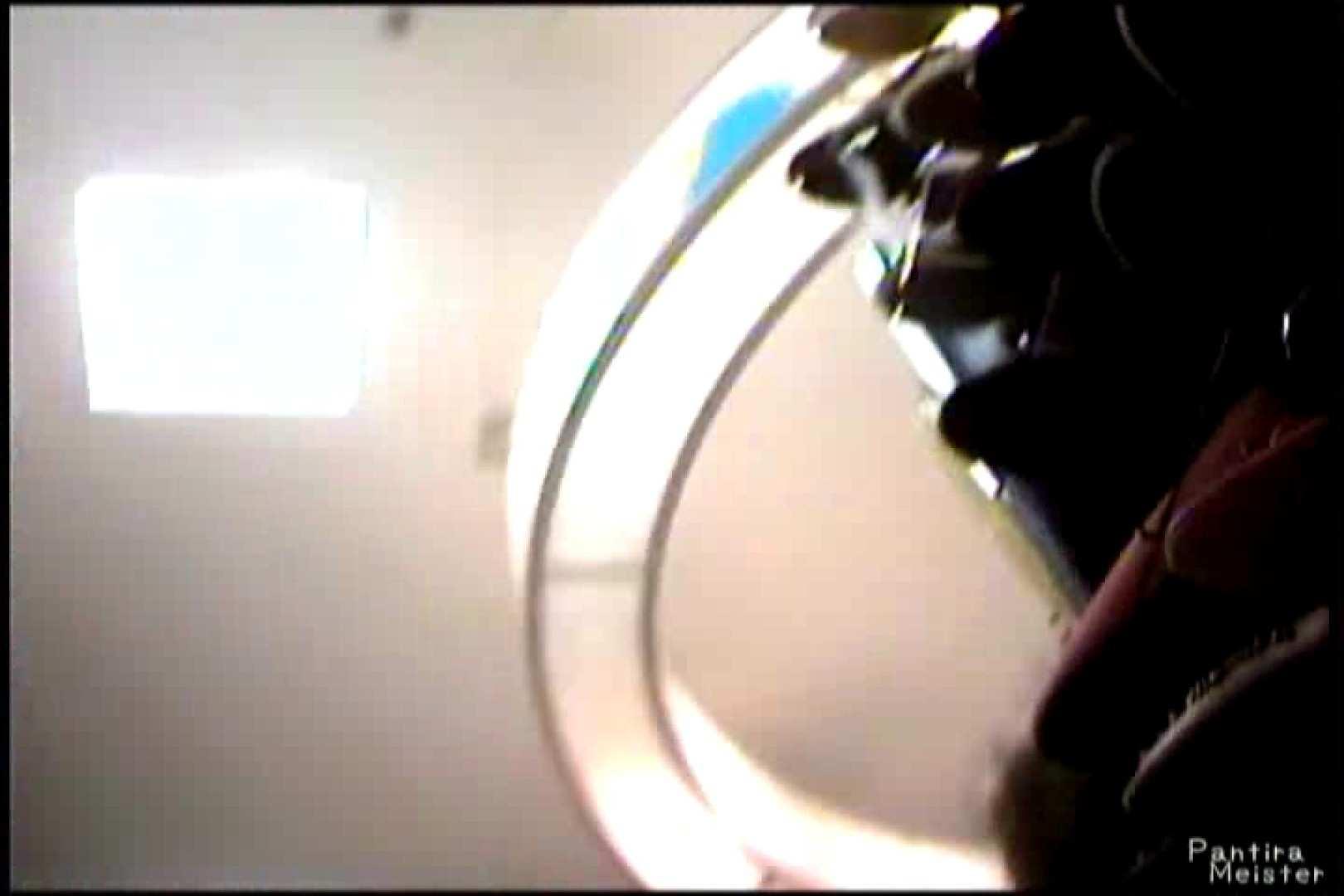 オリジナルパンチラNO.007いろんな意味でお得です。 チラ | パンチラのぞき  61画像 17