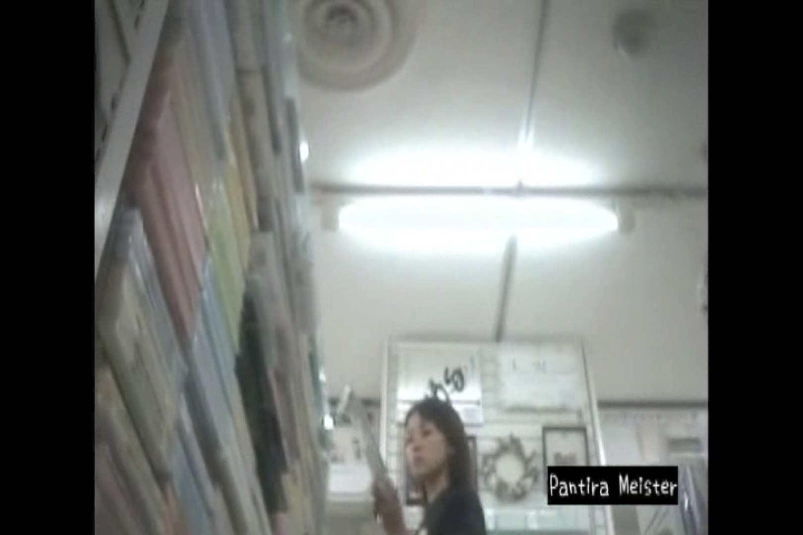 オリジナルパンチラ No.060 チラ | パンチラのぞき  94画像 39