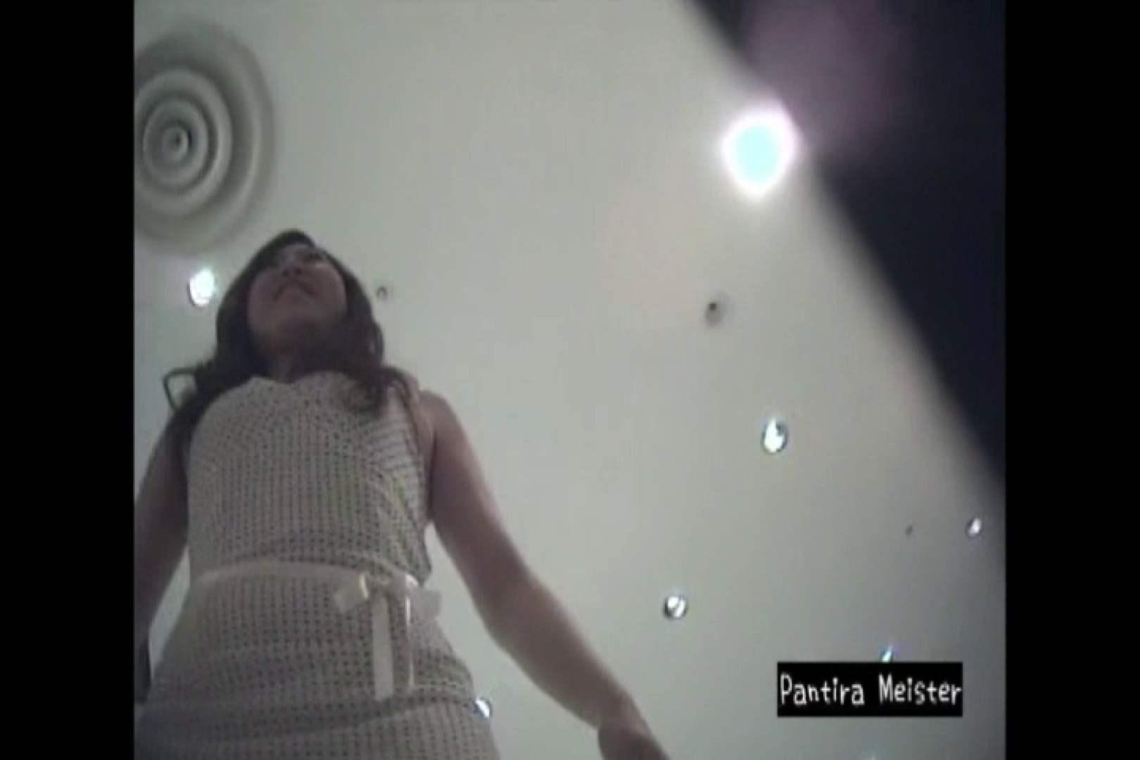 オリジナルパンチラ No.064 パンチラのぞき  74画像 34