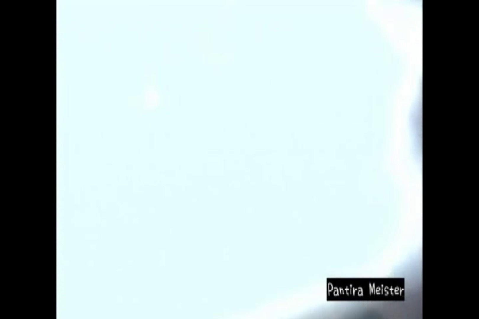 オリジナルパンチラ No.064 パンチラのぞき   チラ  74画像 61