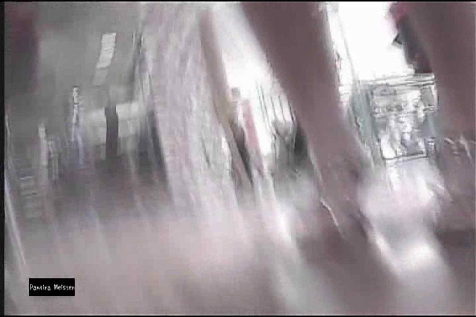 オリジナルパンチラ No.104 チラ  81画像 24