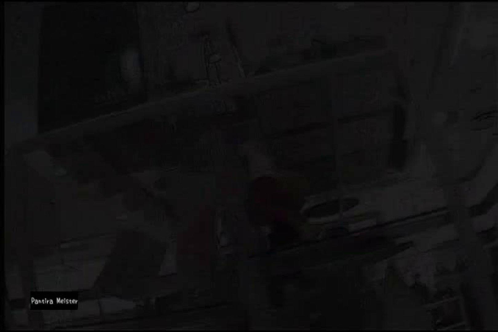 オリジナルパンチラ No.104 チラ | パンチラのぞき  81画像 77