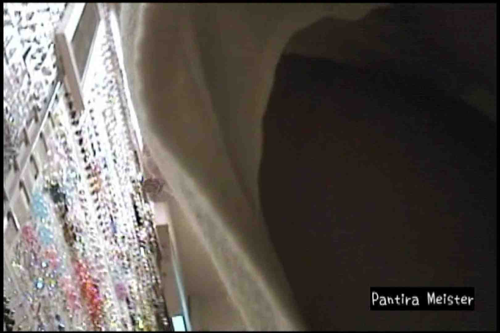 オリジナルパンチラ No.109 チラ | パンチラのぞき  94画像 85