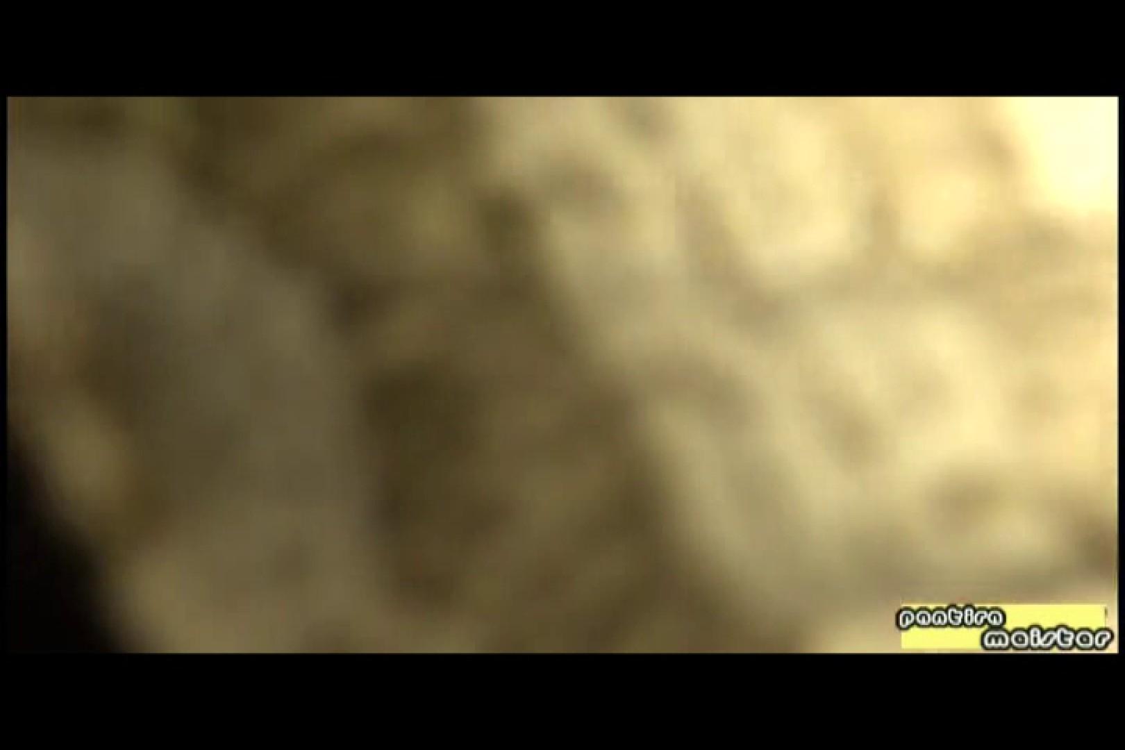ハメ撮り|オリジナルパンチラ No.137|ピープフォックス(盗撮狐)